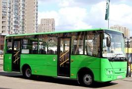 Транспорт Трускавца. Как передвигаться по городу?